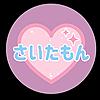 0Saitamon's avatar