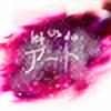 0Ult's avatar