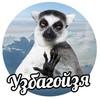 0Vilena0's avatar