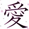 174938's avatar