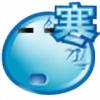 1Coldtru's avatar