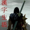2LSL's avatar