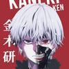 4554551n4t3r's avatar