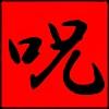 5656NID's avatar