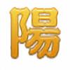 8856970's avatar