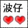 8987136's avatar