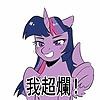 a26542683's avatar