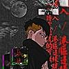 abdalkader9's avatar