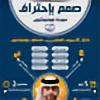 abdulkareem36's avatar