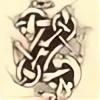 Abigtreehugger's avatar