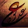 Abou-Khaled's avatar