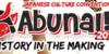 Abunai-Con