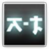 AcTivTurk's avatar