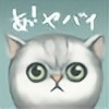 adoration's avatar