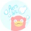 Aerija's avatar