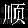 Aesthari's avatar