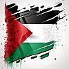 Afrial's avatar