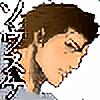 Aguiar7's avatar