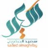 ahdaiba's avatar