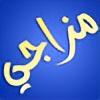 Ahmadalani's avatar