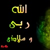 Ahmedsunny's avatar