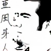 ahmetgormez's avatar