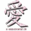 Ai-Sakura's avatar