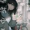 Aikalya's avatar