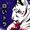 Aiko0neko's avatar