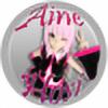 AineHosi's avatar