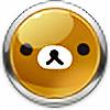 aipotuDENG's avatar