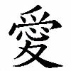 Aitadesu's avatar