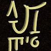 Ajimig's avatar