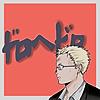 Akagami-Shankusu's avatar