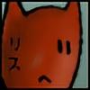 akairisu's avatar