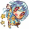 Akeemi-chan's avatar