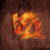 Akhinti's avatar