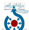 akhomariam's avatar