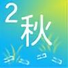 AkigumiNiko's avatar