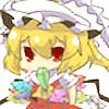 Akii-Akuma's avatar