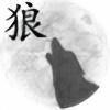 AkioNari's avatar