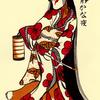 Akirao9's avatar