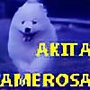 AkitaAmerosa's avatar