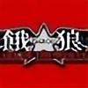Akodo-Toturi's avatar