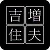 akugyouza's avatar