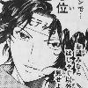 AKUM-A's avatar