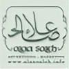 Alaa08's avatar