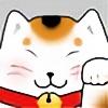 Aldoe's avatar