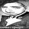 AlexanderRem's avatar