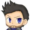 AlExAnDrUMaRiAn's avatar